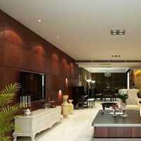 115平米三室二厅装修价格