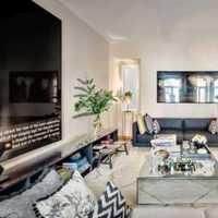 客厅吊顶二居客厅茶几装修效果图