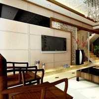 客厅装修效果图家居装修效果图家庭装修效果图哪