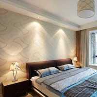 33平米臥室裝修