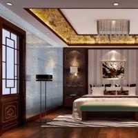 60平米客廳找北京的裝修公司大概要多少錢