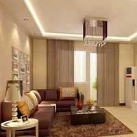 家庭装修地板材质与价格