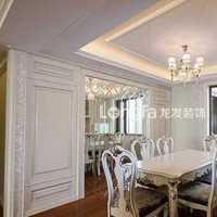 杭州中川建筑裝飾公司