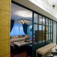 118平米两室两厅装修效果图
