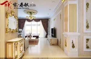北京老房阳台装修