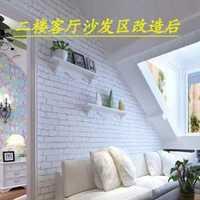 上海住宅装修公司