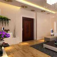 100平米房屋普通装修含家具接水电大概要多