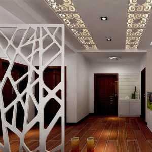 北京裝潢家