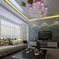 欧式客厅70平米装修效果图