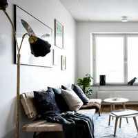 日式客厅温馨富裕型装修效果图