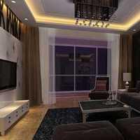 134平米三室装修预算