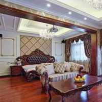 70平米的房子装修得多少钱