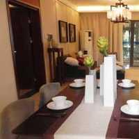 北京100平方米的房子装修