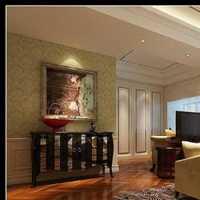 装修160平的房子大概要多少钱