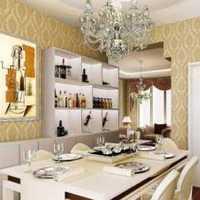 现代现代家具现代餐厅家具装修效果图