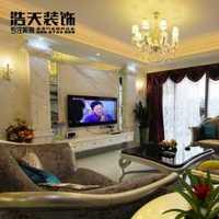上海2021年最新家庭装修报价易路荣昕设计挺实在的