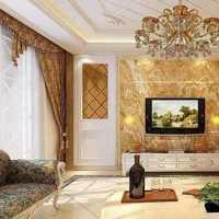 菏泽的130左右的房子简单装修得多少钱只做墙面和地板砖大