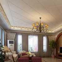 灯具茶几沙发140平米装修效果图
