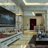 94平米两室一厅装修设计