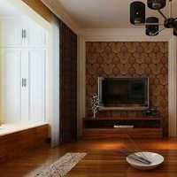 沈阳101平米旧房全包装修一般多少钱