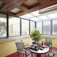 茶几四居客厅吊灯沙发装修效果图