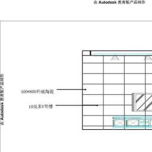 80平米公司會客室裝修圖