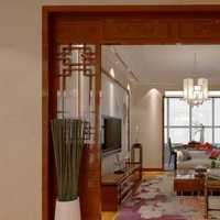 家在西安是二手房75平米装修大概要多少钱