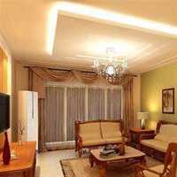 在西安装修一套大约110多平的房子三室两厅一卫