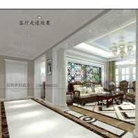 北京老房裝修公司老房裝修公司哪家好