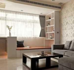 北京老房精裝價格