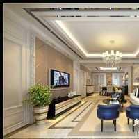 130平米三室两厅装修要花多少钱
