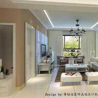 西安140平米四室两厅装修多少钱报价预算
