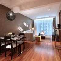 北京120平米三室两厅两卫豪华装修价格大概多少钱