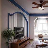 80平老房子装修