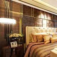 60平米两室一厅怎么装修最合适呢