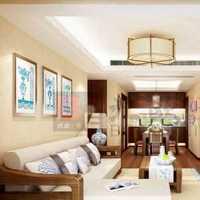 家庭居室装修管理规定