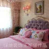 上海松江有盛世乐居装修公司吗