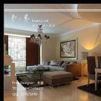 古典茶几背景墙欧式客厅沙发茶几餐厅效果图