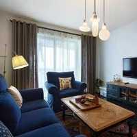 新中式家具地板装修效果图