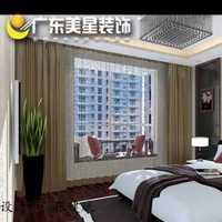 上海东徽建筑装饰工程有限公司怎么样