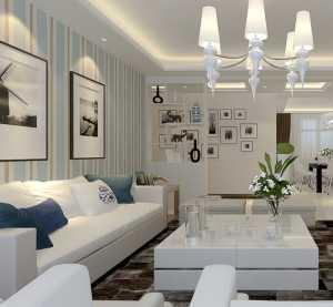 北京40平米老房改造预算 老房验房技巧