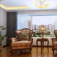 160平方超好的家装风格