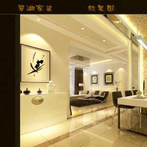 北京别墅二手房装修