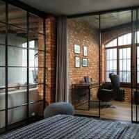 80平米两室一厅装修