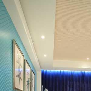 133平米的房子装修要花多少