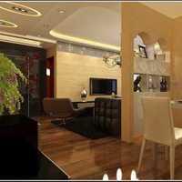 上海哪儿有好的别墅装饰?