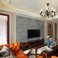 欧式客厅装修效果图 欧式卧室装修效果图 欧式厨房...