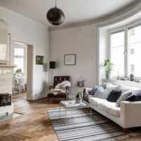 茶几沙发90平米灯具装修效果图