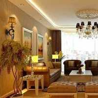 兩室一廳65平米房子裝修家具家電多少錢