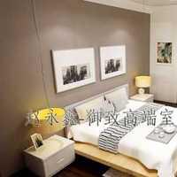 北京装修70平房子大概要多少钱啊